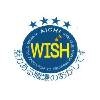 AICHI WISH